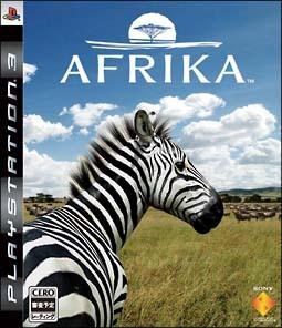 Afrika_20080925_0